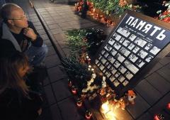 Мемориал в метро в Мосве
